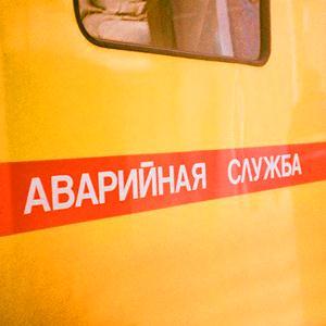 Аварийные службы Багаевского