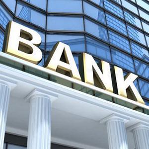 Банки Багаевского