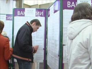 Центры занятости Багаевского
