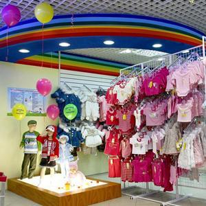Детские магазины Багаевского