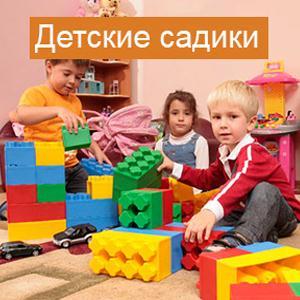 Детские сады Багаевского