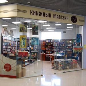 Книжные магазины Багаевского