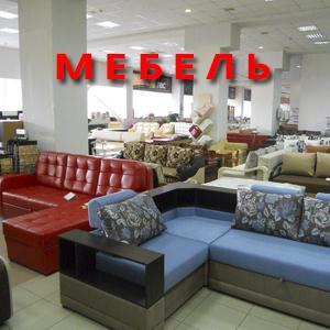 Магазины мебели Багаевского