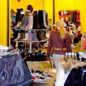 Магазины одежды и обуви Багаевского
