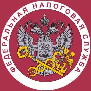 Налоговые инспекции, службы Багаевского