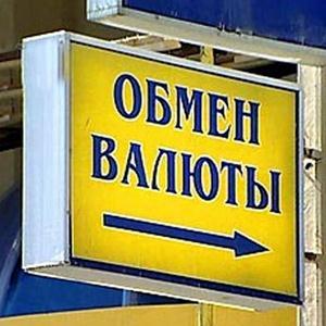 Обмен валют Багаевского