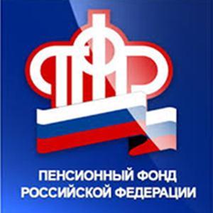 Пенсионные фонды Багаевского