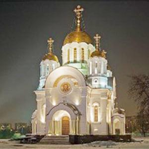 Религиозные учреждения Багаевского