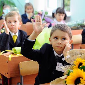 Школы Багаевского
