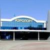 Аэропорты в Багаевском