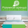 Аренда квартир и офисов в Багаевском