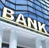 Банки в Багаевском