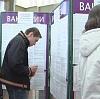 Центры занятости в Багаевском