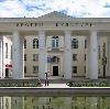 Дворцы и дома культуры в Багаевском