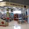 Книжные магазины в Багаевском