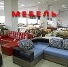 Магазины мебели в Багаевском