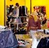 Магазины одежды и обуви в Багаевском