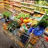 Магазины продуктов в Багаевском