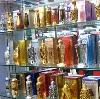 Парфюмерные магазины в Багаевском