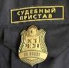Судебные приставы в Багаевском