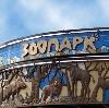 Зоопарки в Багаевском