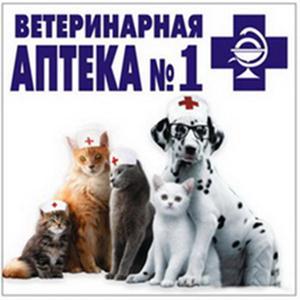 Ветеринарные аптеки Багаевского